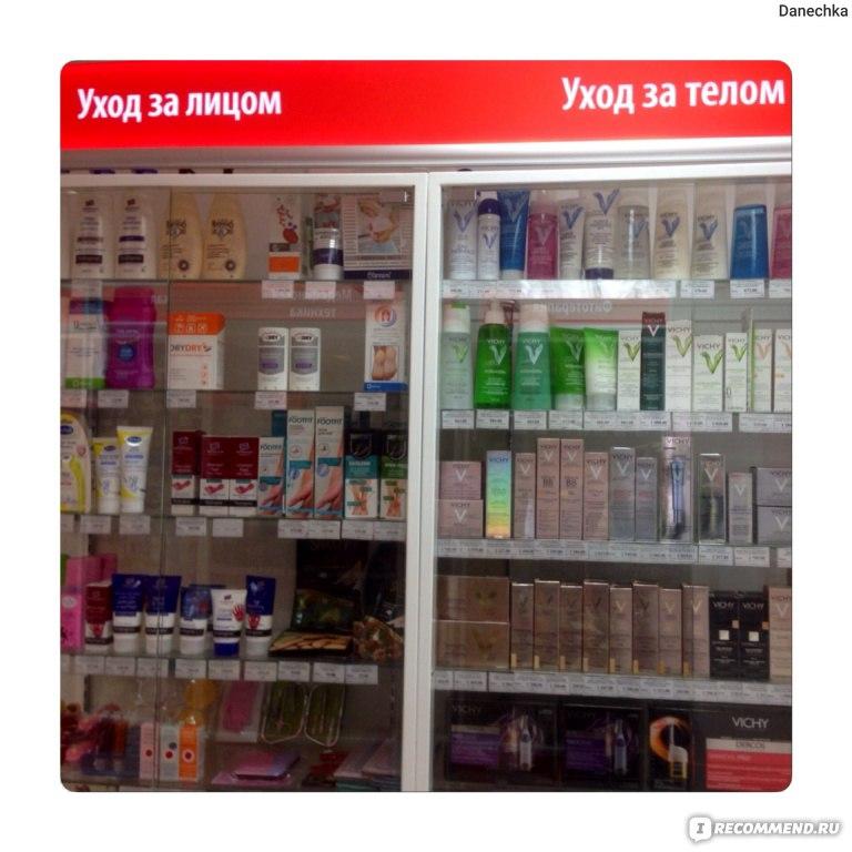 Сеть аптек А5  лекарства аптеки
