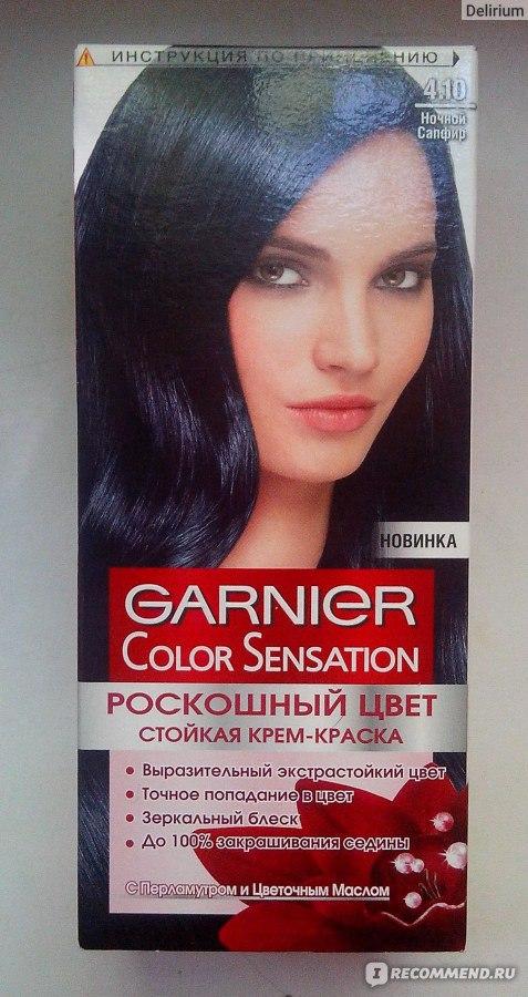 Ночной сапфир краска для волос