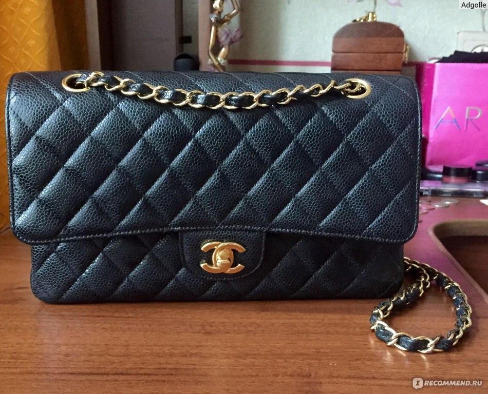 cabf1a5ede3 Yükle (950x768)Женская сумка из натуральной кожи Chanel Classic Flap Bag -