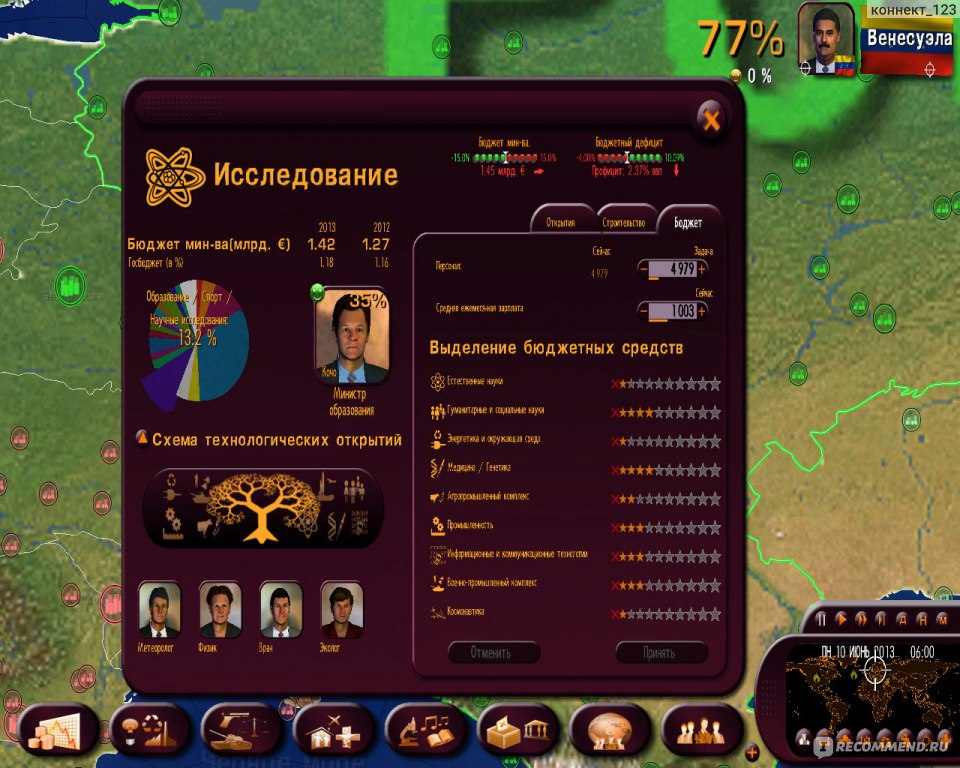 скачать игру геополитический симулятор 3 на русском через торрент - фото 6