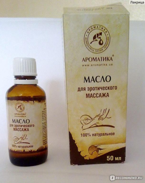 maslo-dlya-eroticheskogo-massazha-v-apteke