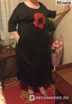 1e30fa1cc6b Сайт Lady-maria.ru - интернет-магазин женской одежды больших размеров