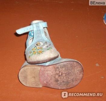 db83d632dc3d Текстильная обувь Котофей Туфельки детские гусариковые фото