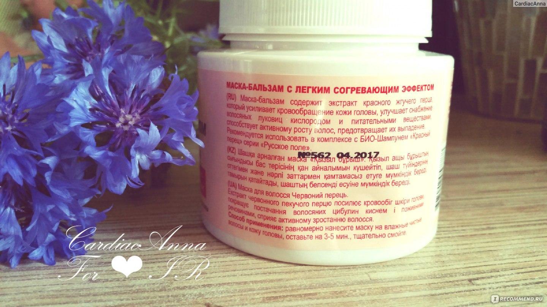 Maski витаминами для волос