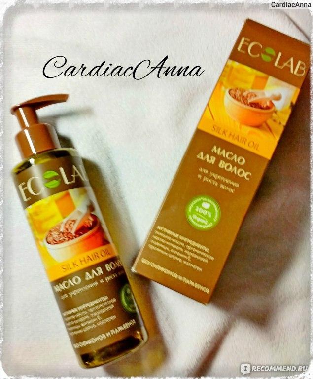 масла и витамины для укрепления корней волос