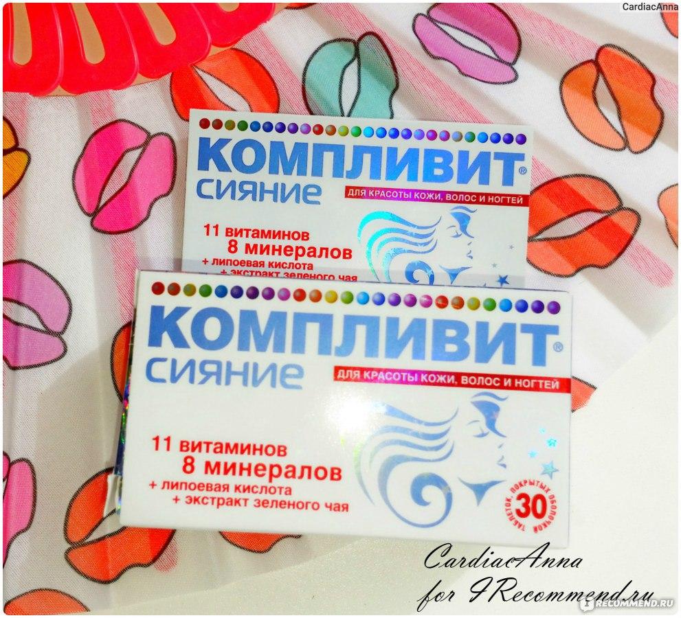 85Какой витамин нужен для кожи и ногтей