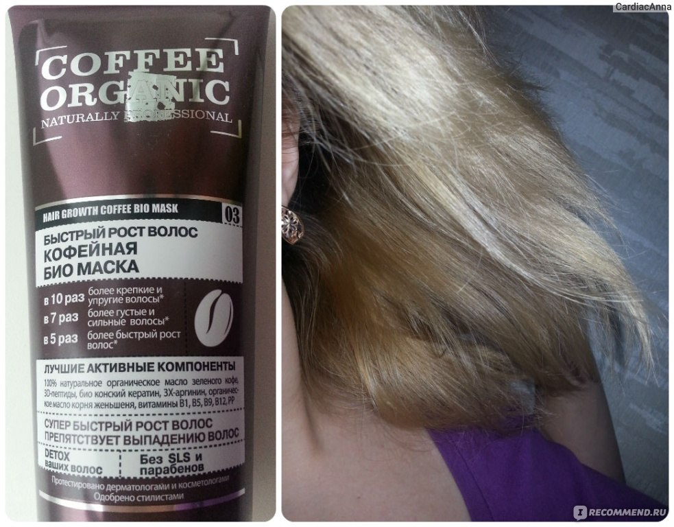 Желатиновое ламинирования волос рецепт маски