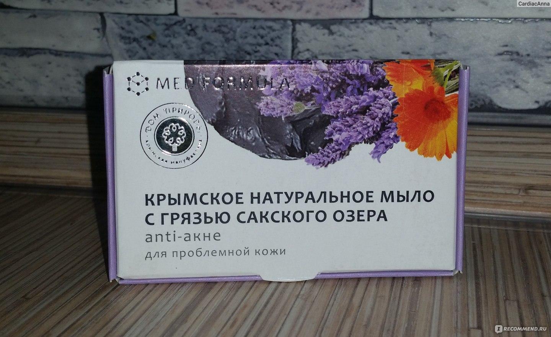 Где в москве купить крымскую косметику в эйвон мужская парфюмерия