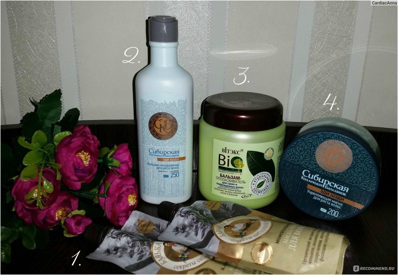 Средства для густоты волос в домашних условиях