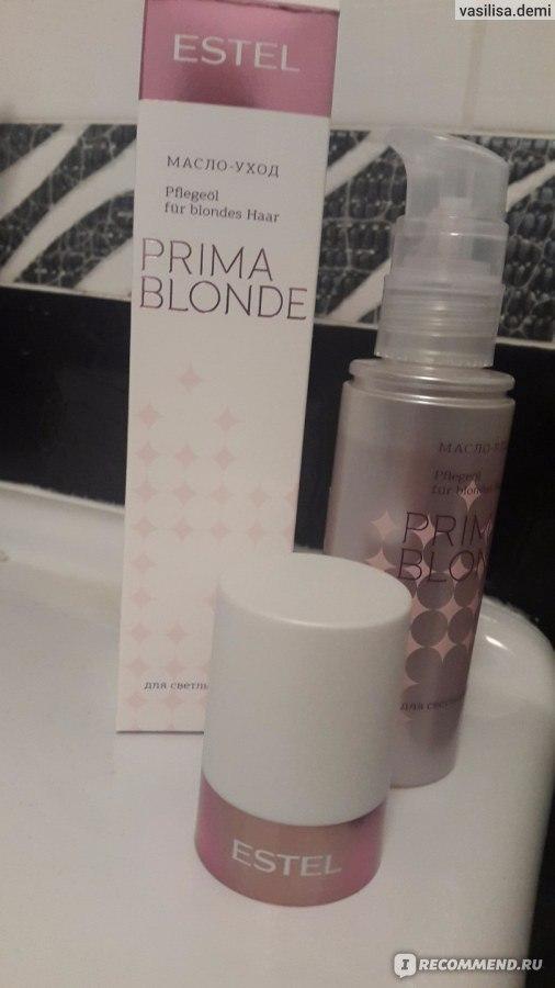Масло уход для светлых волос estel prima blonde отзывы