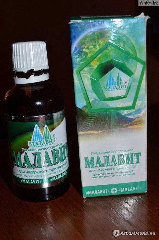 Малавит гель при грибке ногтей