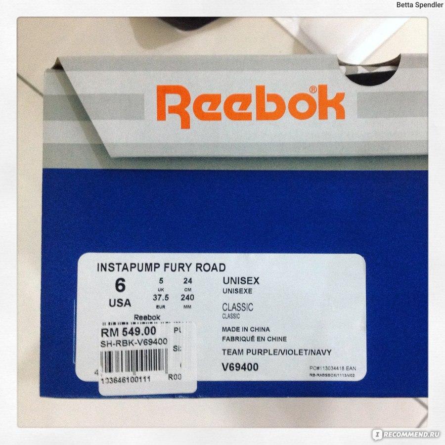 Кроссовки Reebok INSTAPUMP FURY ROAD (Артикул  V69400) - «Сама себе ... c9fc869d102