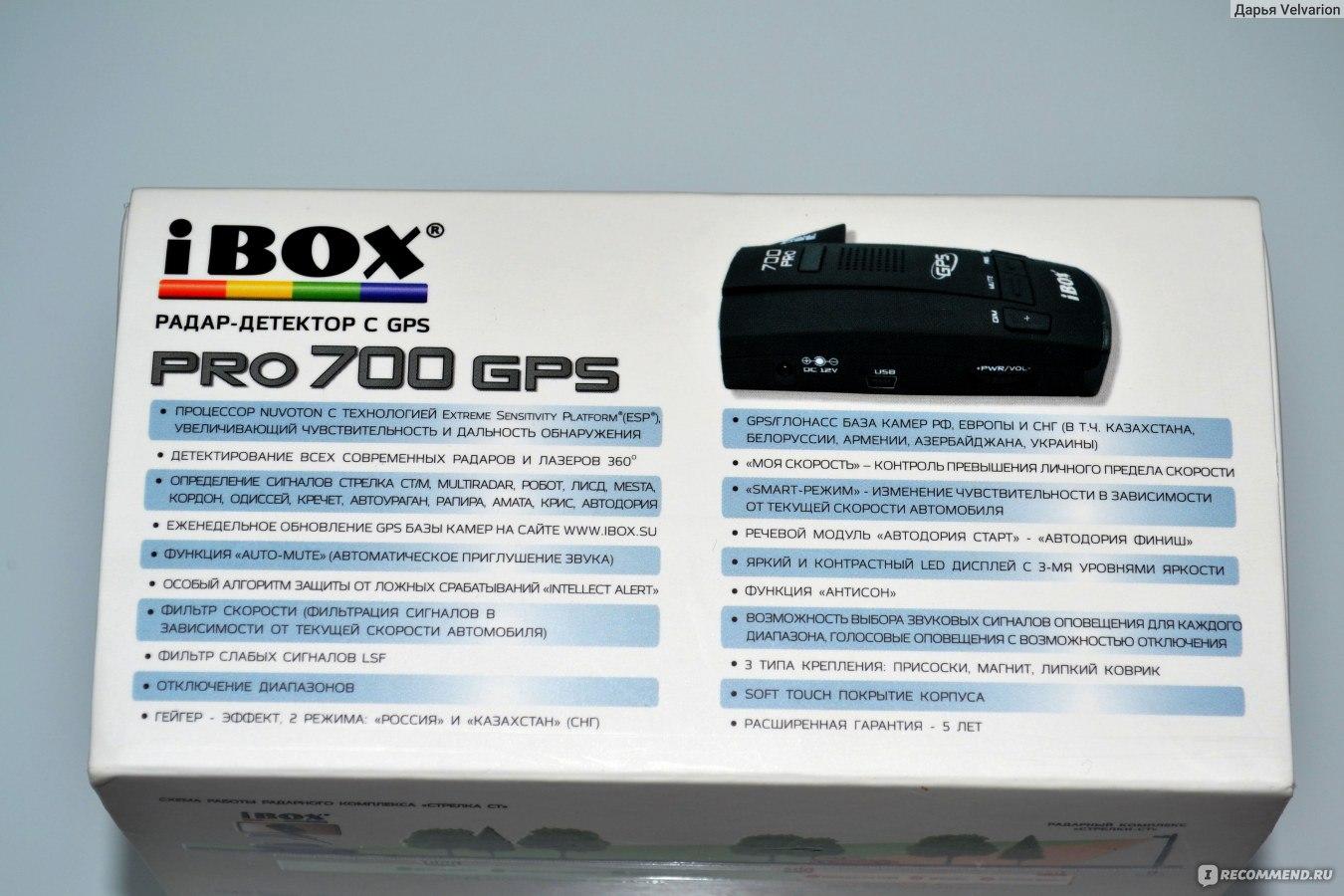 ibox pro-700 инструкция на русском языке скачать