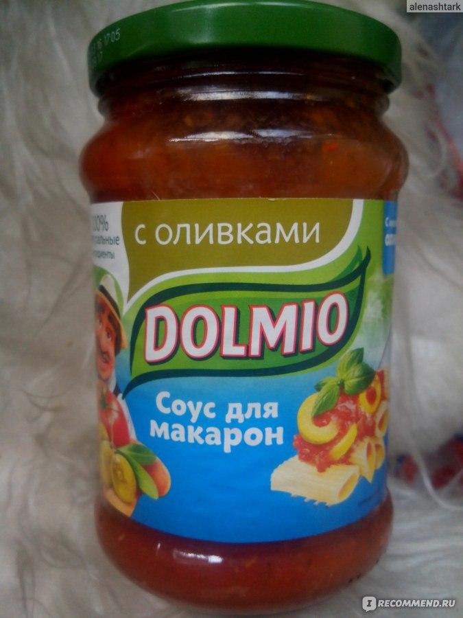 соус долмио рецепт