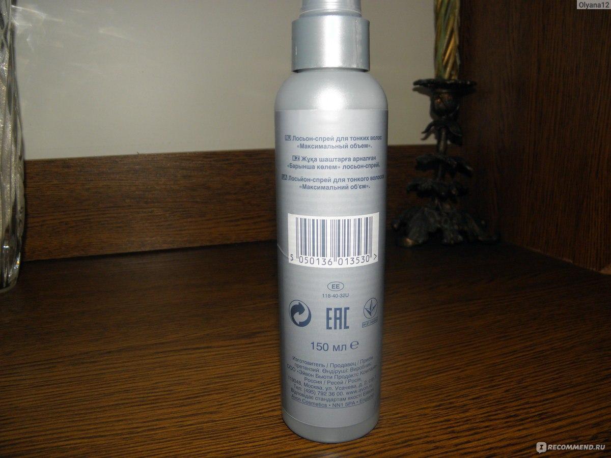 Лосьон-спрей для тонких волос