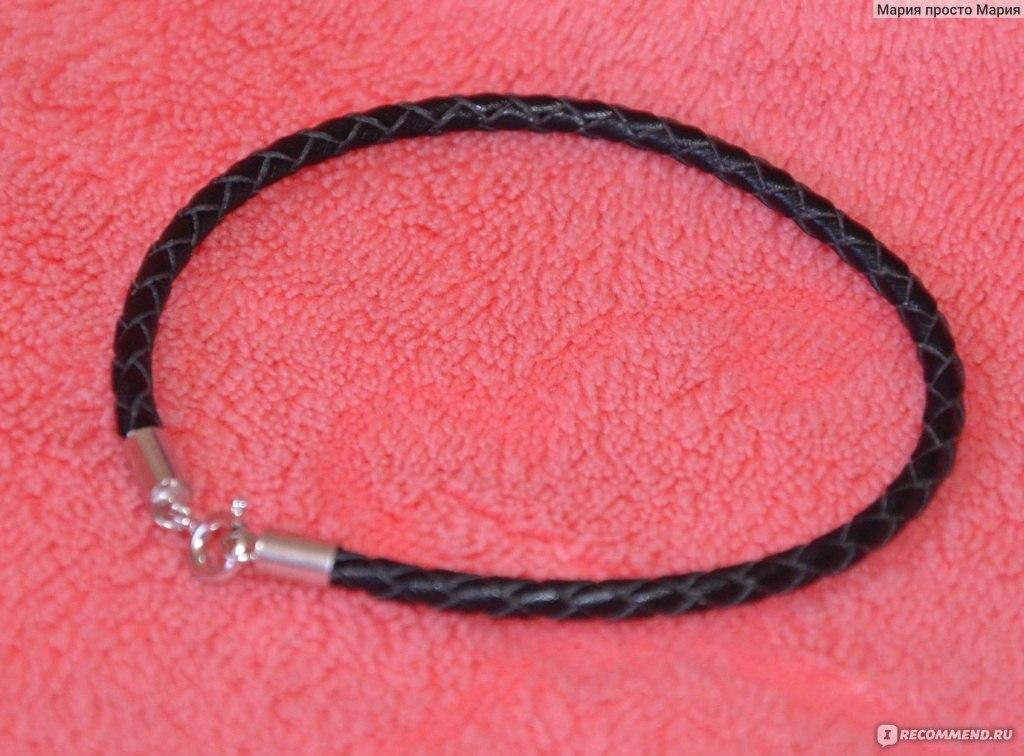 Кожаный браслет с серебряной застежкой в подарок
