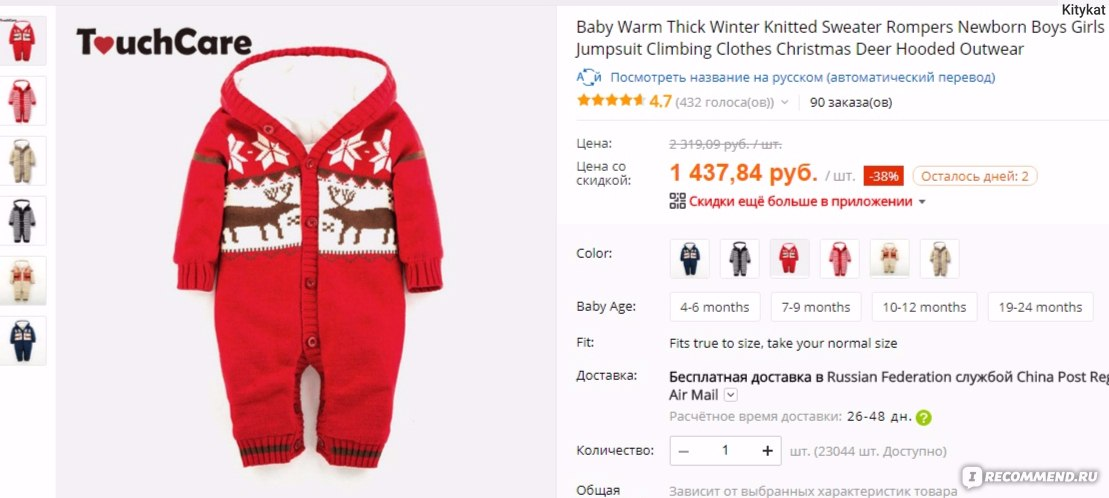 8707f5e61 Комбинезон Aliexpress Baby Rompers Winter Thick Climbing Clothes ...