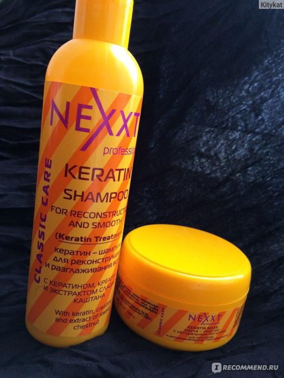 Шампунь после кератинового выпрямления волос отзывы