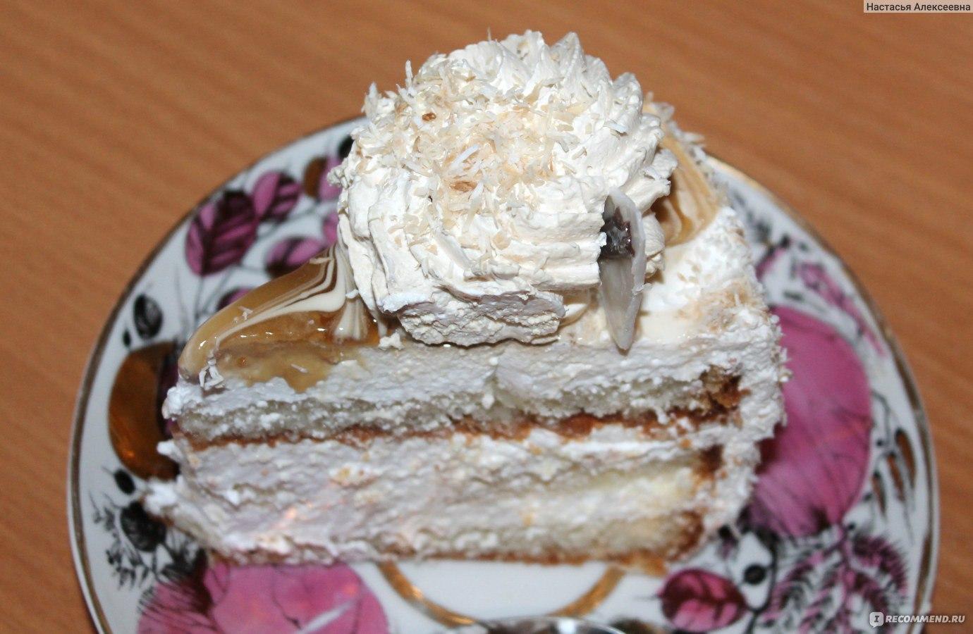 Торт королевский от алии рецепт с фото пошагово