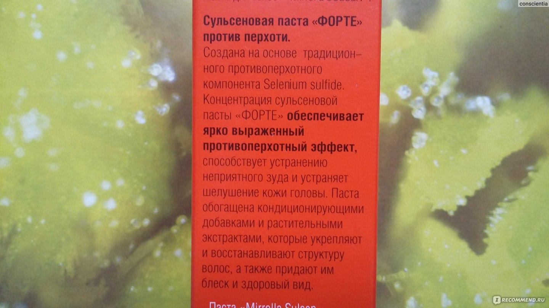 maska-s-aspirinom-ot-perhoti