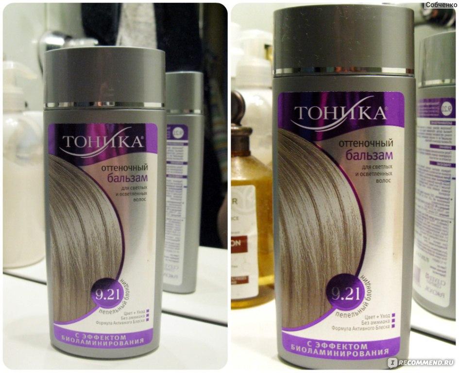 Как видите, даже тонику реально вымыть с волос в домашних условиях, но это не быстрый процесс.