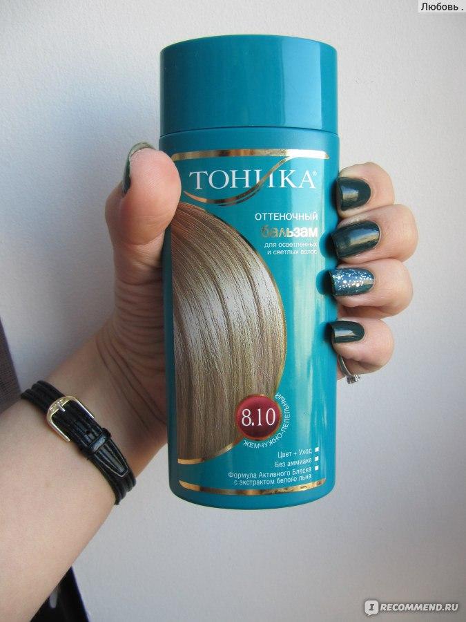 Как быстро смыть с волос бальзам