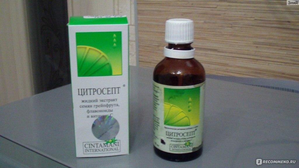povishenie-immuniteta-vlagalisha-preparati