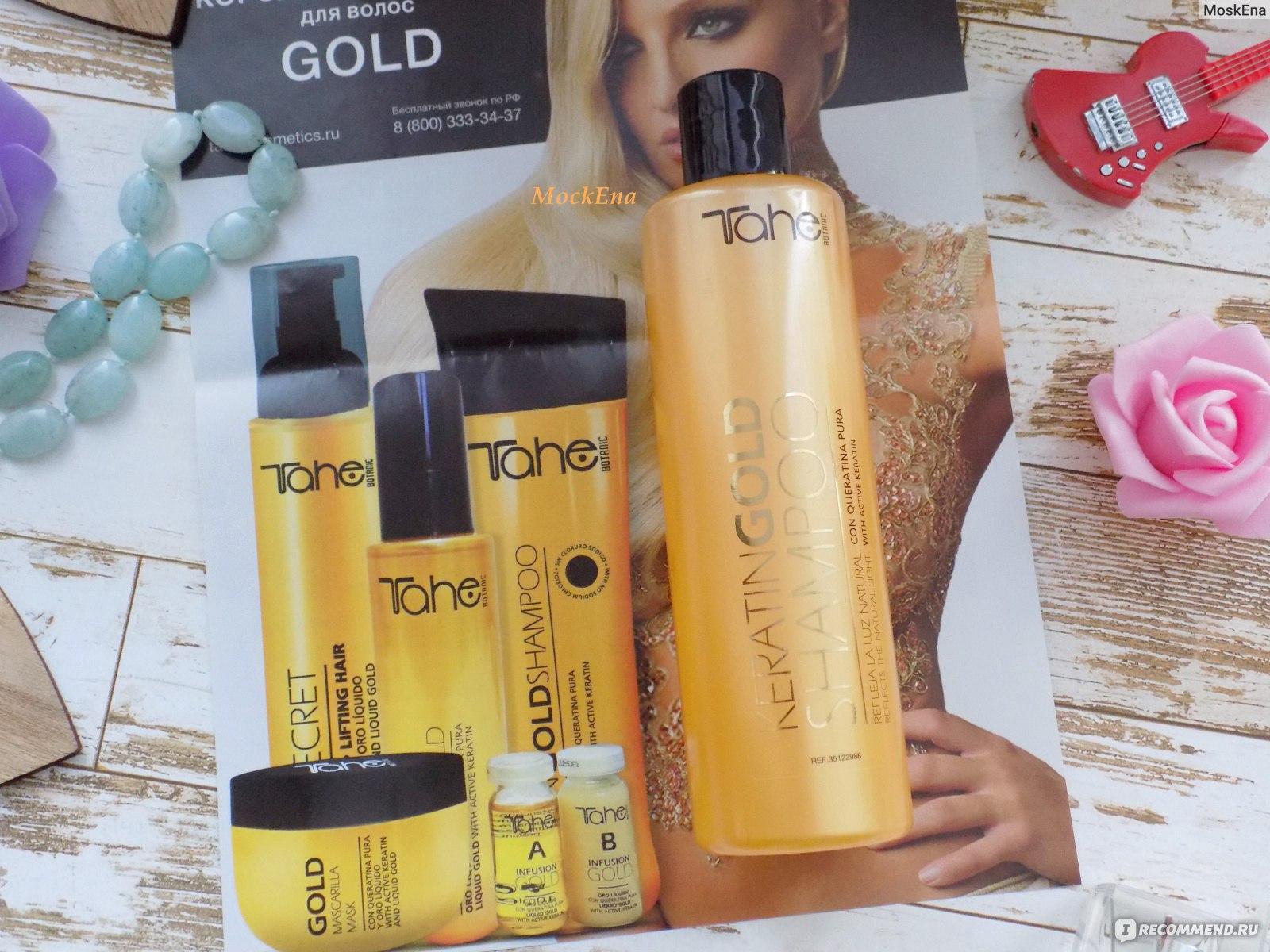 Косметика для волос tahe купить в срок годности косметики по коду avon