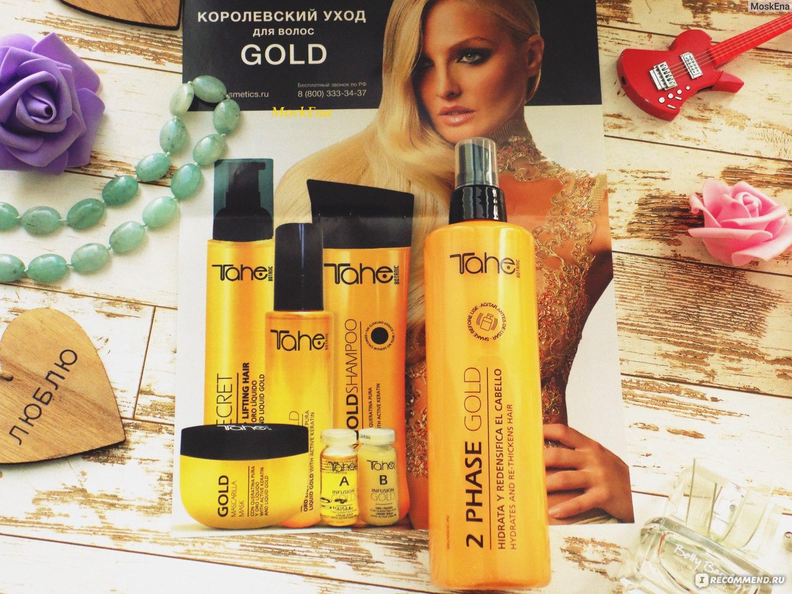 Косметика для волос tahe купить в купить косметику белита в беларуси