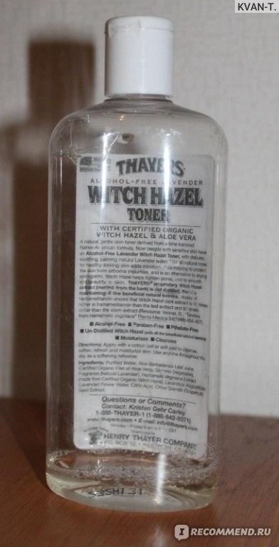 Alcohol free перевод