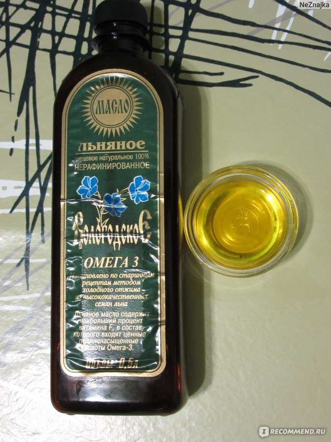 Почему нельзя употреблять льняное масло при приеме оральных