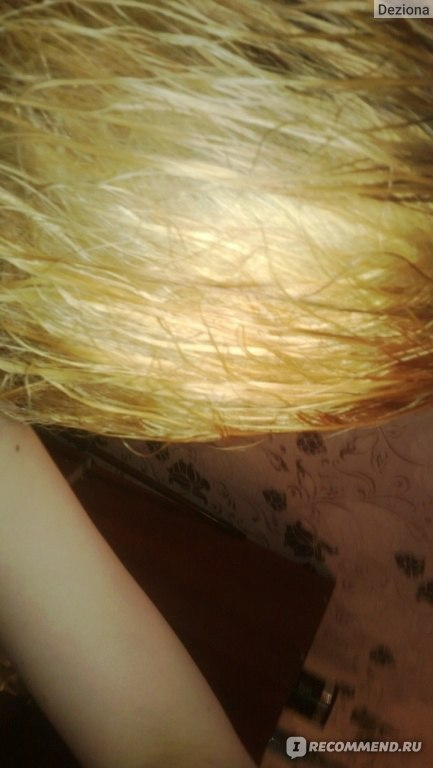 Спалила волосы на руках
