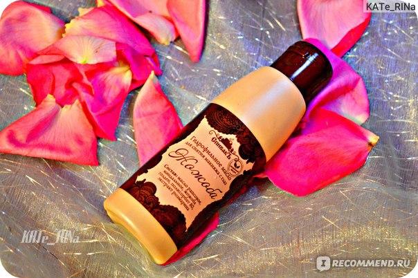 Гидрофильное масло снятия макияжа жожоба голден