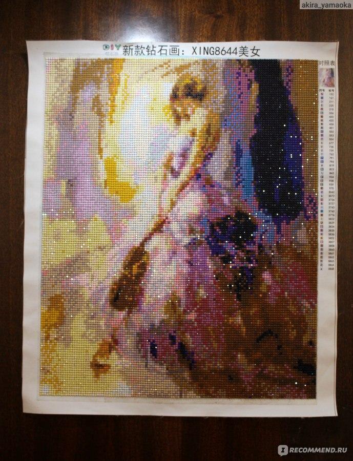 Алмазная вышивка на алиэкспресс каталог 167