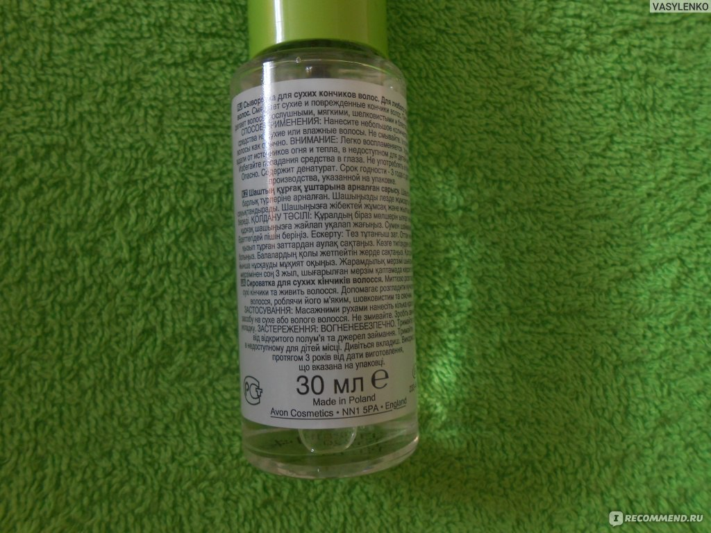Средство для волос для сухих кончиков в домашних условиях