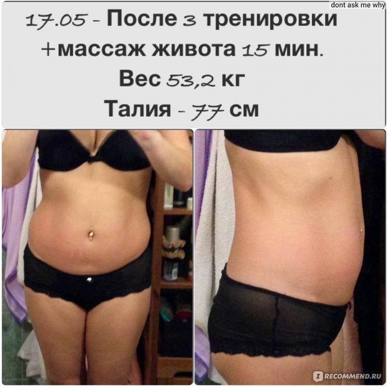 Как похудеть за 2 недели на эллипсоиде