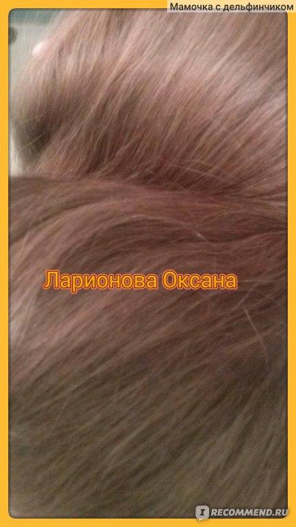 Дрожжевое мыло для волос