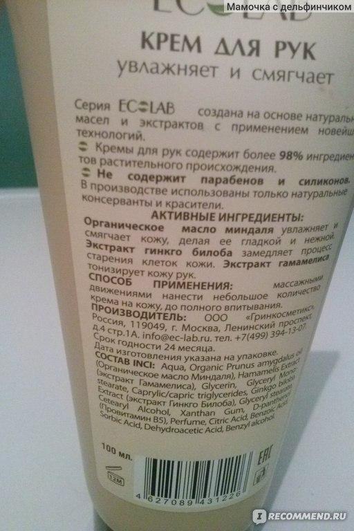 Можно ли пользоваться кремами во время беременности