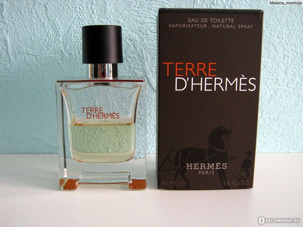 Сексуальный мужской парфюм на лето