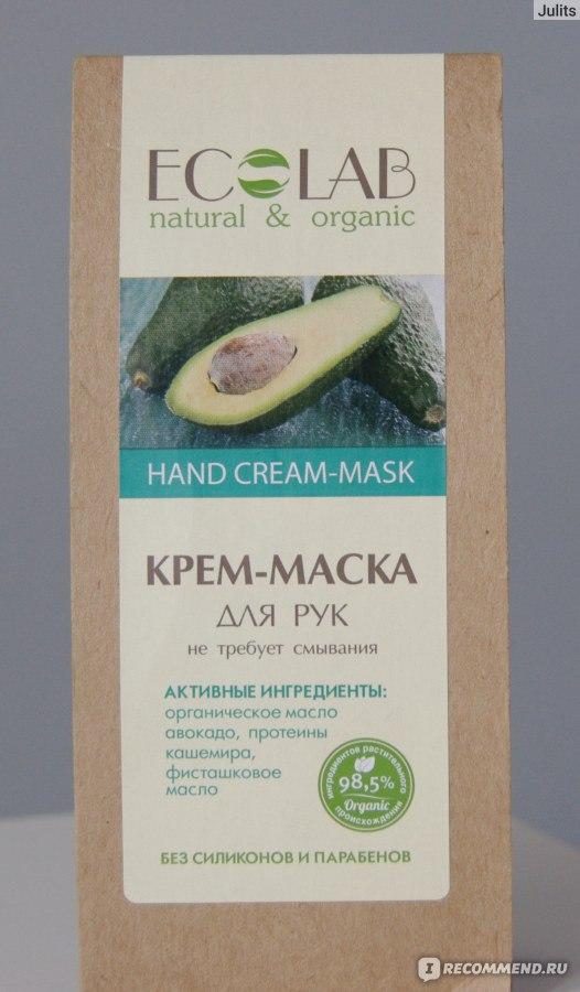 Крем маска для рук эколаб