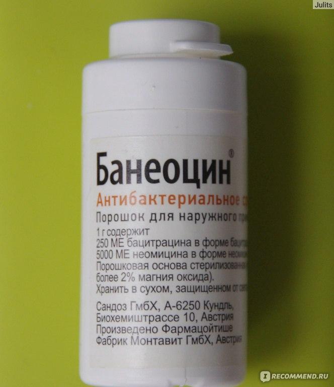 Лечение псориаза березовым дегтем рецепты мази кремы маски