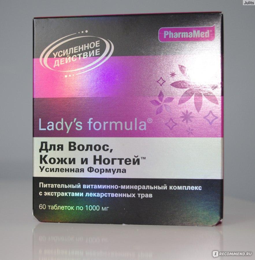 Lady S Formula здоровые волосы и ногти инструкция по применению - фото 6