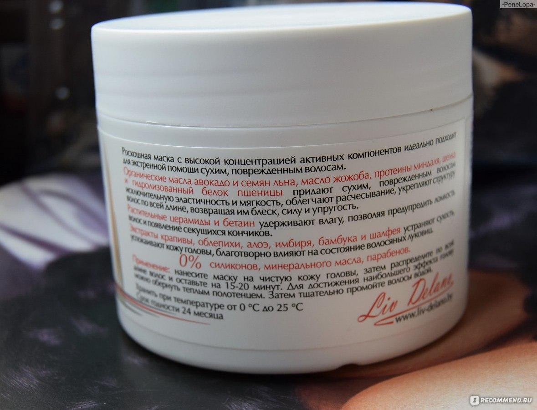 Маски для поврежденных волос в домашних условиях отзывы 854