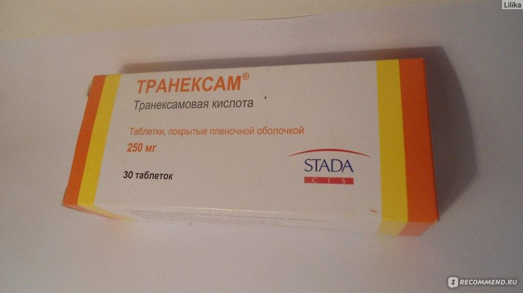 транексам в таблетках инструкция