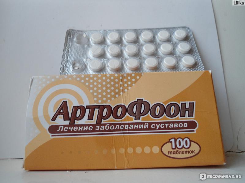 артрофоон препарат для суставов