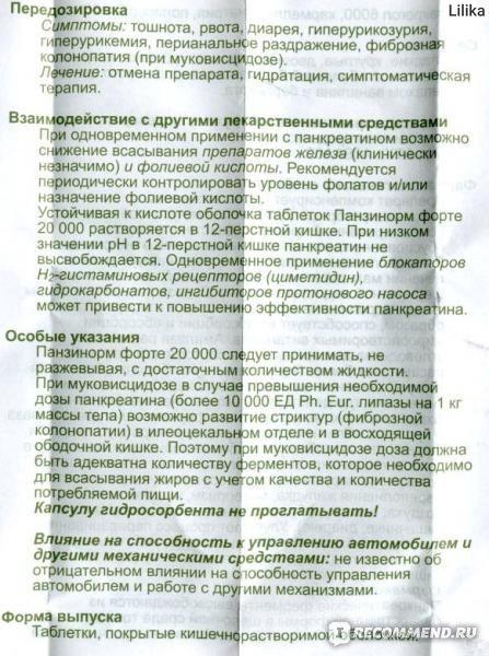 Ответы@Mail.Ru: где можно посмотреть