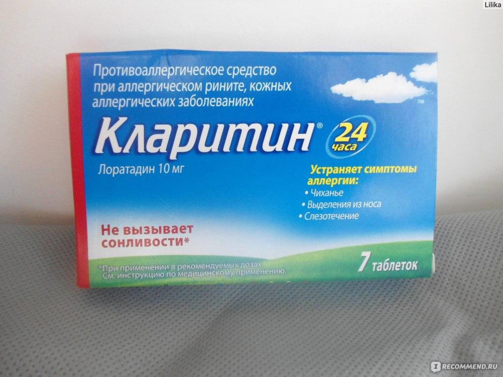 какая таблетку от паразитов можно пить