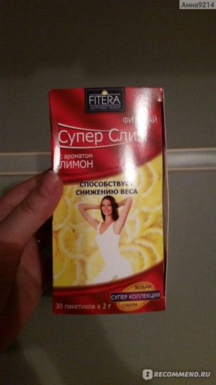 fitera чай для похудения супер слим состав