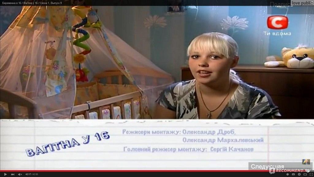 Беременная маша кожевникова фото 67