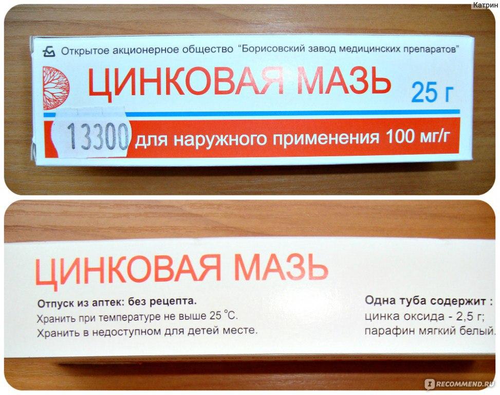 Мазь аллергозан инструкция